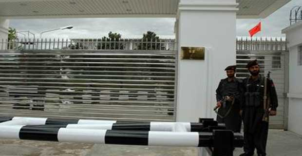 address of china embassy in Pakistan