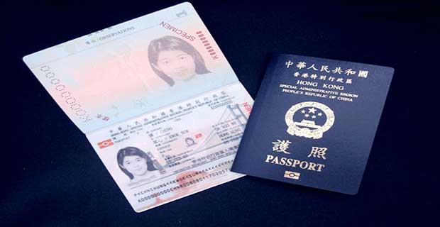 permanent citizenship in Hongkong