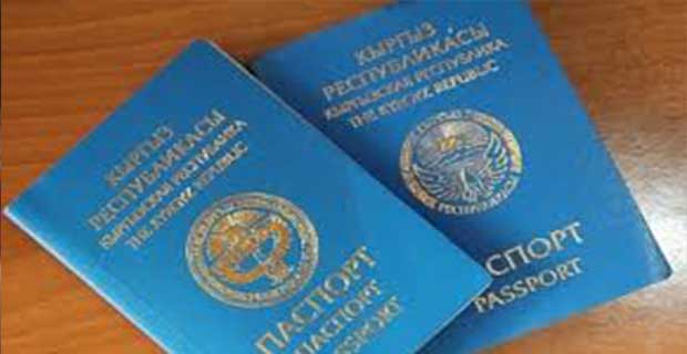 procedure to get the permanent citizenship of Kyrgyzstan