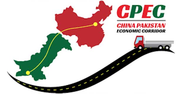 Pakistan China Cpec advantages for students