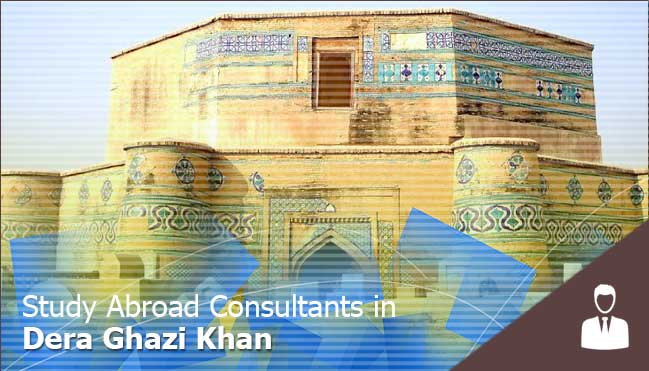 top consultants in dera ghazi khan