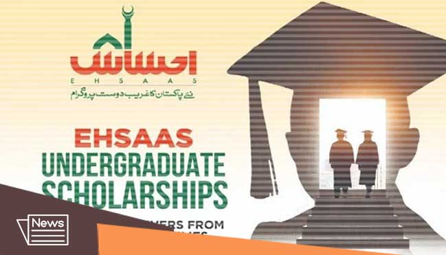 ehasaas scholarship 2020