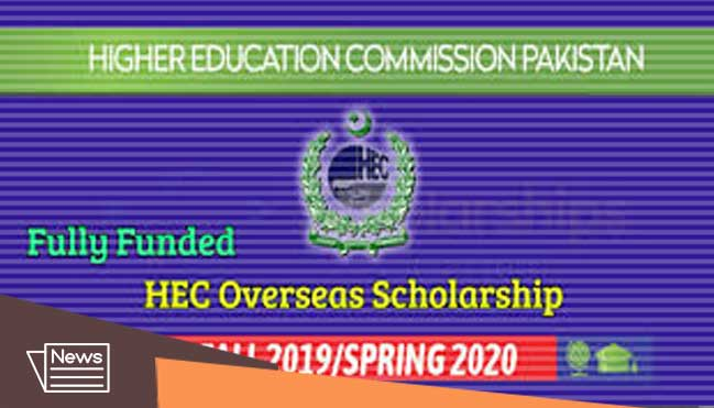 hec gournment scholarships for Pakistani students 2019 2020
