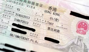 hongkon student visa guide for pakistani students