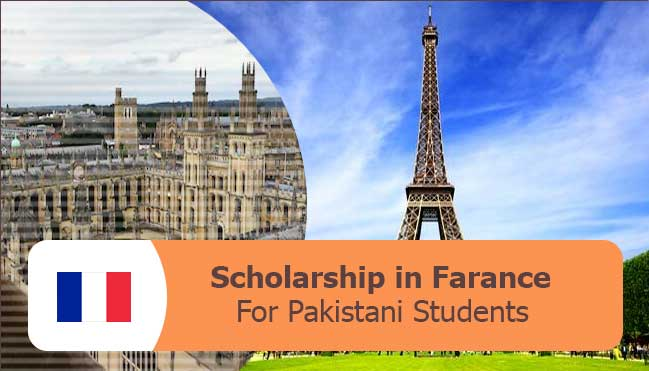 free study in farance for PAkistani student s