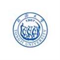 http://invent.studyabroad.pk/images/university/Tongji-University-logo.jpg.jpg