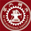 http://invent.studyabroad.pk/images/university/xian-logo.jpg.jpg